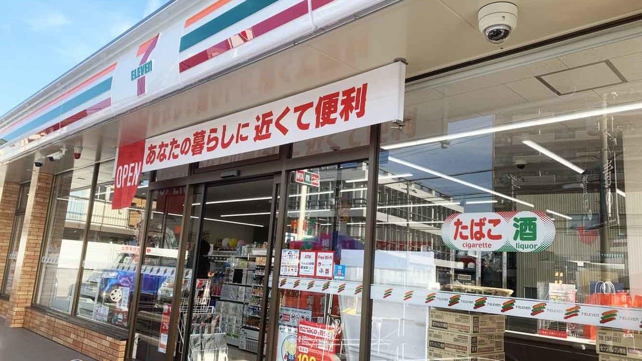 セブン-イレブン 堺鳳南町5丁店_外観