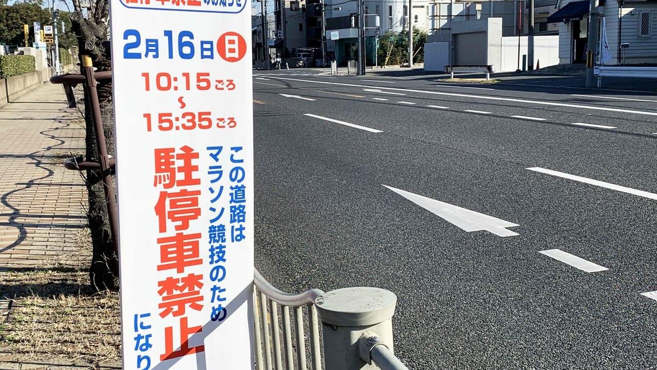 駐停車禁止の看板