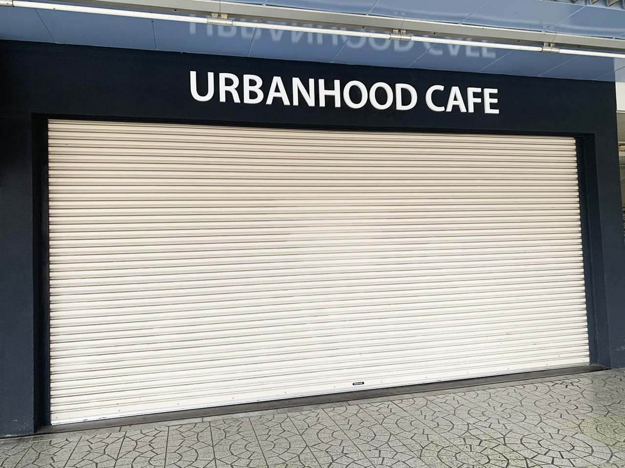 URBANHOODCAFE(アーバンフッドカフェ)