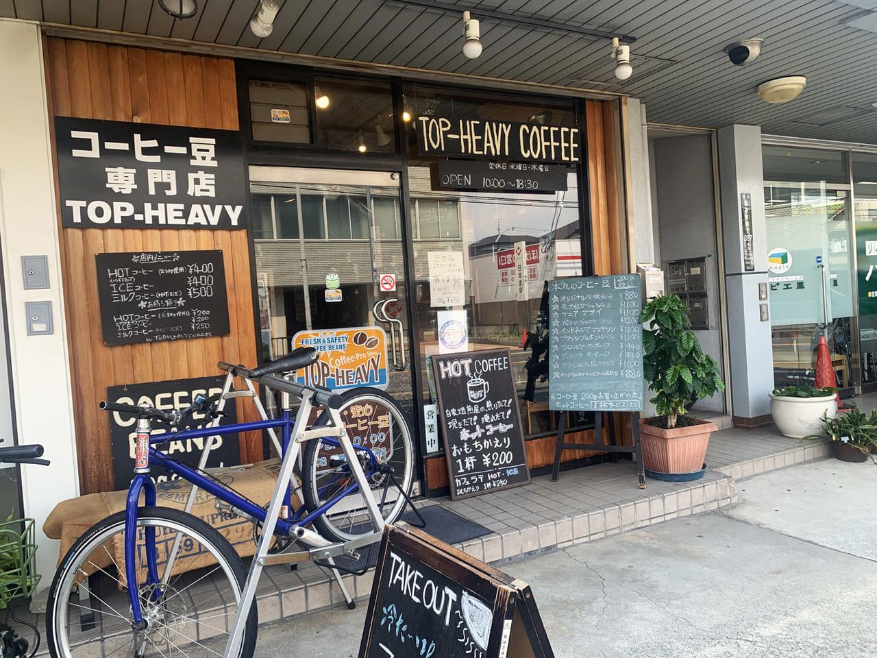 トップヘビーコーヒー_外観